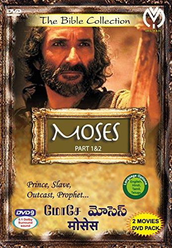 Bible Stories : Moses: 4 Languages DVD Hindi, Telugu, Malayalam, Tamil  available at amazon for Rs.175