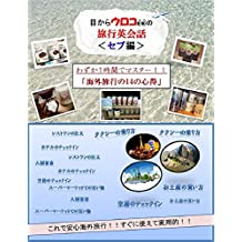 Amazing cebu Travelling Book  Bring this book to travel: Amazing cebu Travelling Book  Bring this book to travel (Trip) (Japanese Edition)