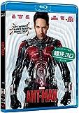 Ant-Man (3D) (Region Free Blu-Ray) (Hong Kong Version) English Language, Mandarin Dubbed / Chinese subtitled