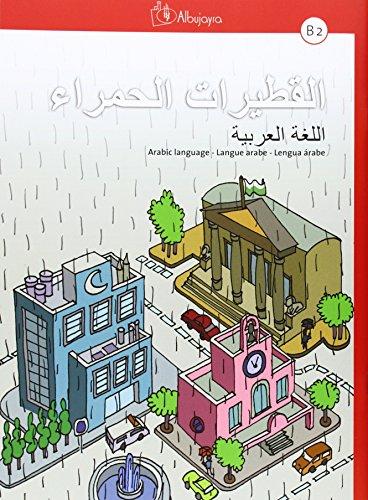 Portada del libro Al-qutayrat al-hamra  B2, Lengua árabe