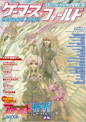 Gamers Feld 16. Saison Vol.4 (Japan-Import)