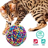 Categories Knitty Kitty Large Multi-Color - Yarn Ball Cat Toy with Rattle by