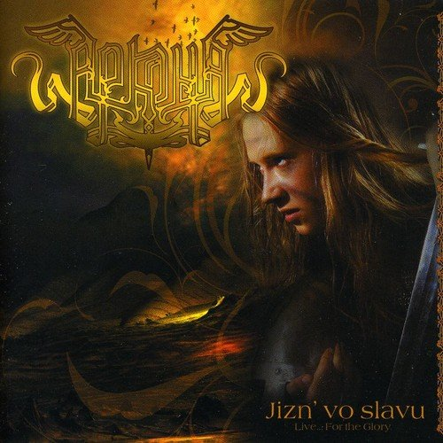 Jizn Vo Slavu (Live...For The Glory)