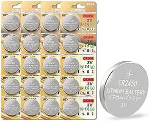 Cr2450 Lithium Knopfzellen 20 Stück 3v Lithium Elektronik