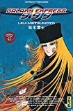 Galaxy Express 999, tome 7