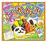 ON BOX 5 St?ck Bento Machen wir (Candy Spielzeug Bildungs-) (Japan-Import)