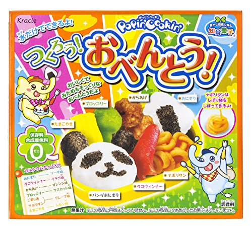 ON BOX 5 St?ck Bento Machen wir (Candy Spielzeug Bildungs-) (Japan-Import) (Bento-candy)