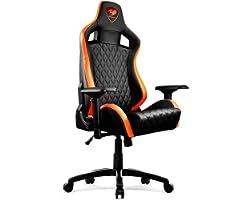 كرسي العاب ارمور اس من كوجار، ذات اطار من الستيل مصنوع من بلاستيك PVC جيد التهوية، نظام كرسي بزاوية 180 درجة، سعة وزن 120 كجم