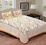Ridan Color Majestic Floral Double Bed C...
