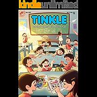 Tinkle Magazine 611
