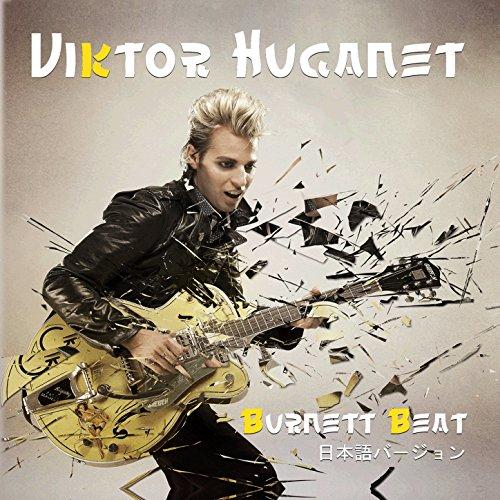 Burnett Beat (Japanese version)