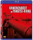 Kanonenboot am Yangtse-Kiang [Blu-ray]