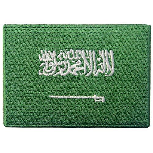 Saudi-Arabien Flagge bestickt arabischen Emblem Eisen auf Sew auf arabischen National - Billig Arabische Kostüm