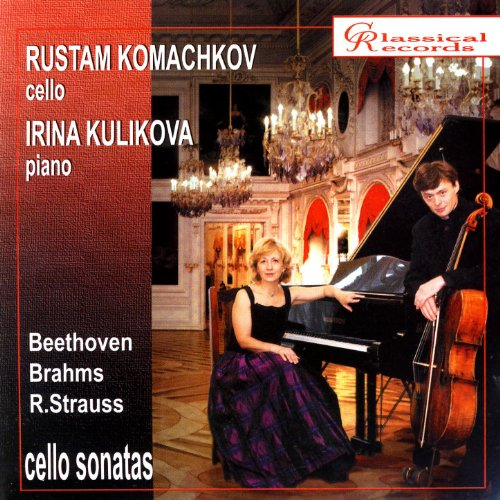 strauss and brahms The best of vienna concerts 2018 / 2019 season, classical music concerts in vienna, mozart and strauss vienna concerts, pop & rock concerts in vienna great overview of all events, including vienna concerts and operas pick your favorite concert among numerous strauss and mozart evening concerts in vienna, a city of classical music.