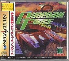 Guardian Force [Japan Import]