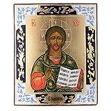 Russische Ikone alte Tafel Pantokrator