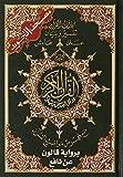 Tajweed Koran Qaloon Reading