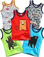 5 Pack Undershirts Jurassic / DJ Bear / Tiger Brother / Dancing Bear / Blue Dibo XL