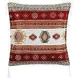 Züleyha Kissenbezug Kissenhülle Sitzkissen cushion cover orientalisch osmanisch 032-kkr