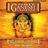 Shree Ganesh Chalisa - Premium