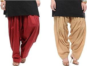 I Shop Women's Cotton Traditional Patiala Salwar (PATIALA-SALWAR-01234, Beige and Maroon, Free Size)