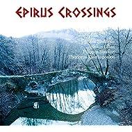 Epirus Crossings