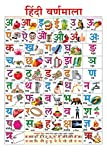 Hindi Varnmala Chart | Kids Learning Wall Chart | Hindi Alphabet for children | Educational Poster -100yellow