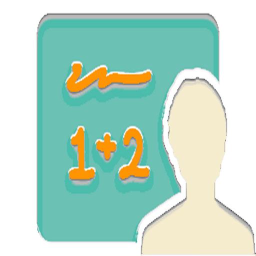 matematicas-basicas