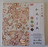 Traditionelles Origami Chiyogami - 100 Blatt, 4 Motive, 25 Blatt - Chiyogami