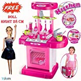#4: JVM Luxury Battery Operated Kitchen Play Set Super Toy for Kids.