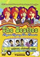 The Beatles - Magical Mystery Tour Memories [DVD]