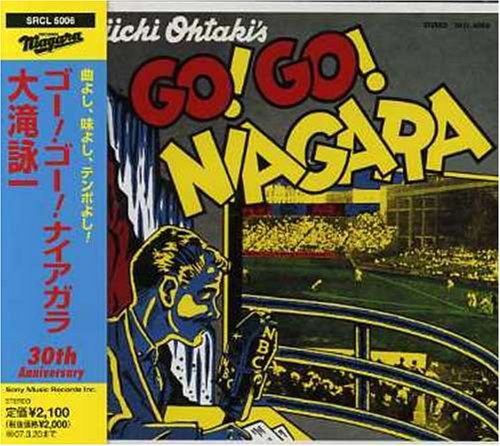GO!GO!NIAGARA 30th Anniversary Edition