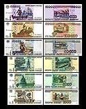 *** 1.Serie - Ausgabe 1995 - 1000 - 500000 russische Rubel - 6 alte Banknoten - Reproduktion ***