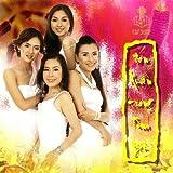 Sac-Xuan