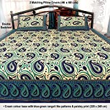 Aapno Rajasthan Cream Base Paisley Design Double Bedsheet