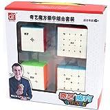 Cubelelo QiYi 2x2 3x3 4x4 & 5x5 Stickerless Combo Set Speedcubing Bundle Cubes Magic Puzzle