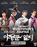 Night Watchman's Journal (Korean TV Drama, All Region DVD w. English Sub) by Jung Il Woo...