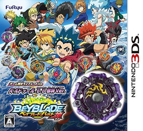 NINTENDO 3DS Beyblade God JAPANESE VERSION For JAPANESE SYSTEM ONLY !!