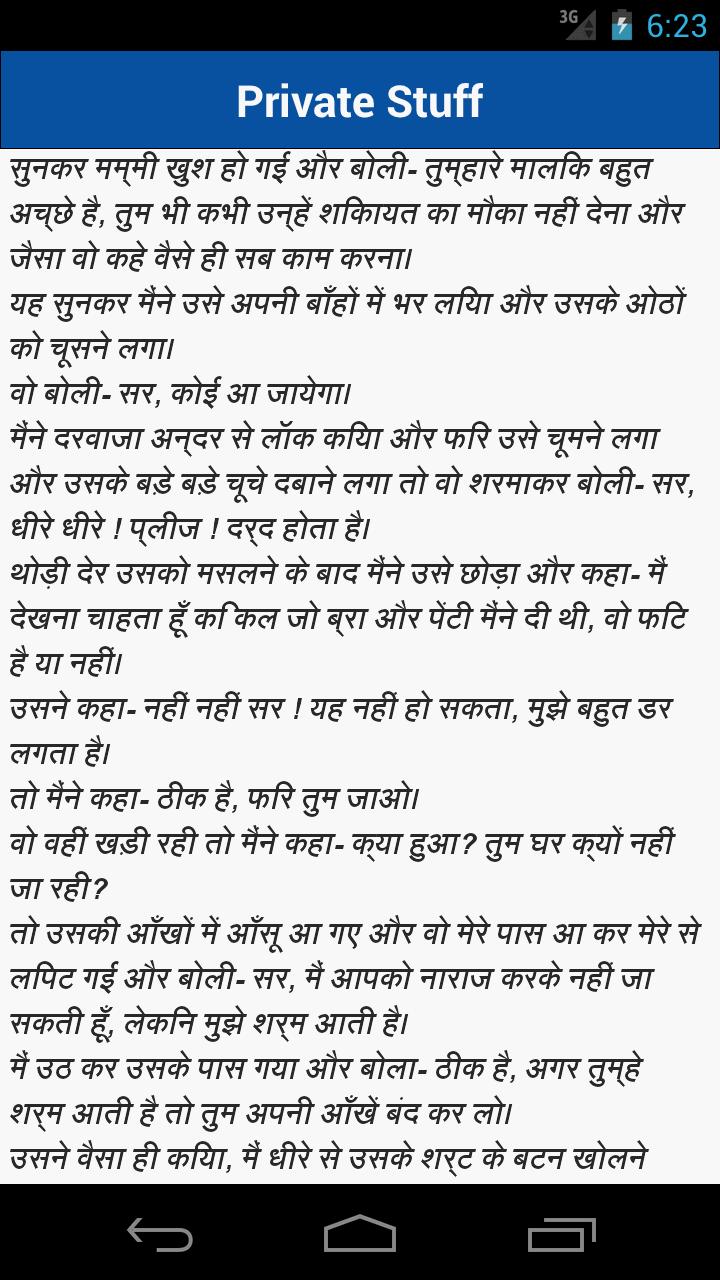 Sex Storis Hindi