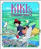 KIKIS DELIVERY SERVICE PICTURE BOOK HC (Kiki's Delivery Service Film Comics)