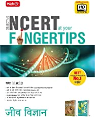 Objective NCERT at your Fingertip Biology XI-XII (Hindi)