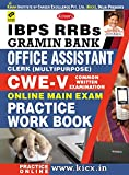 Kiran's IBPS RRBs Gramin Bank Office Assistant CWE - V Online Main Exam Practice Work Book - 1799