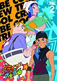 Animation - Tribe Cool Crew Box 2 (4DVDS) [Japan DVD] EYBA-10419
