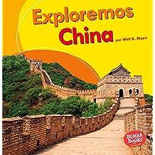 SPA-EXPLOREMOS CHINA (LETS EXP (Bumba Books en Espanol Exploremos Paises (Let's Explore Coun)