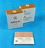 #9: BIGHUB 10 boxes sterile press needle disposable ear needle easy use intradermal needle acupuncture massageSZ