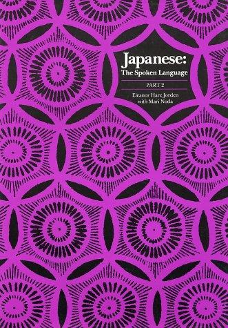 Japanese: The Spoken Language: Pt. 2 (Yale Language)