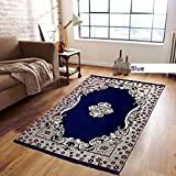 #5: Shivam Concepts Multicolour Traditional chanille Large Size Carpets
