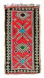 Trendcarpet Tappeto Berberi dal Marocco Boucherouite 265 x 140 cm