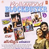 Bollywood Blockbuster Vol.2 (Aayee Milan...