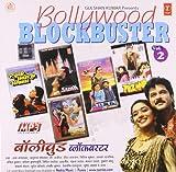 Bollywood Blockbuster Vol.2 (Aayee Milan...